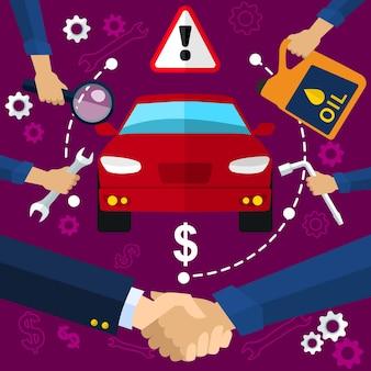 カーサービスフラットクリエイティブコンセプトイラスト、車、サービスツールアイコン、オイル、お金、紫色の背景に握手、ポスターやバナー
