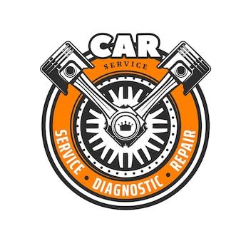 Значок автосервиса с колесом и скрещенными поршнями