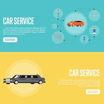 車サービスのイラストとバナーのテンプレート