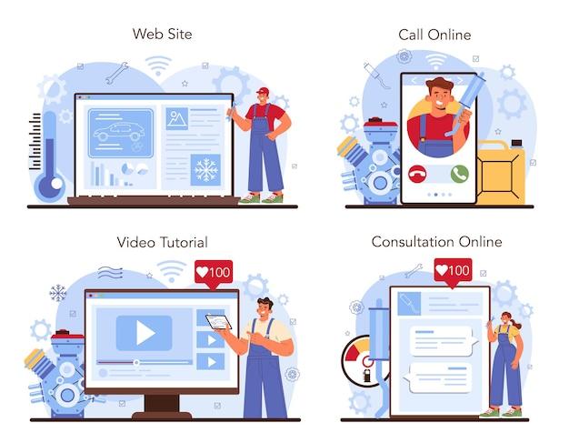 자동차 서비스 온라인 서비스 또는 플랫폼 세트 정비사가 균일한 확인