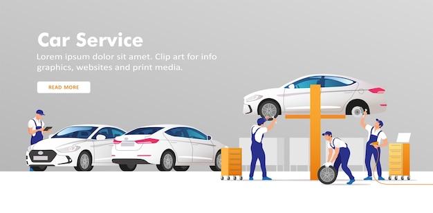 Car service and repair illustration