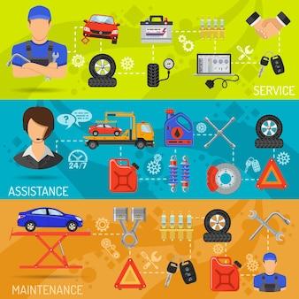 自動車整備士、ロードサイドアシスタンスおよびメンテナンスフラットアイコンメカニック、サポート、レッカー車付きの水平バナー。ベクトルイラスト。