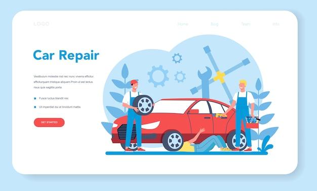 Car service web banner or landing page