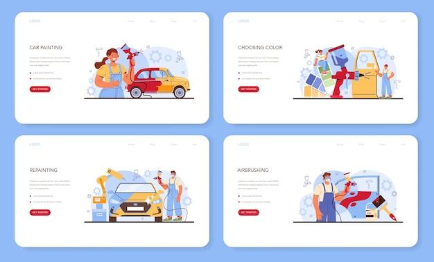 자동차 서비스 웹 배너 또는 방문 페이지 집합입니다. 균일 한 페인트 차량의 정비공입니다. 장비를 갖춘 전문가는 스프레이 건으로 다른 색상으로 자동차를 페인트합니다. 평면 벡터 일러스트 레이 션