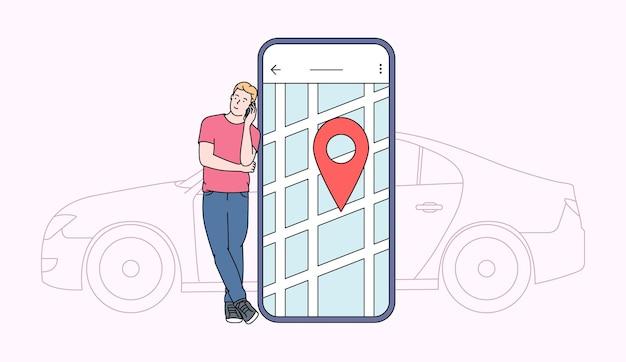 자동차 공유 및 온라인 응용 프로그램 개념. 자동차와 도시지도에 경로 및 위치 포인트와 스마트 폰 화면 근처 젊은 남자