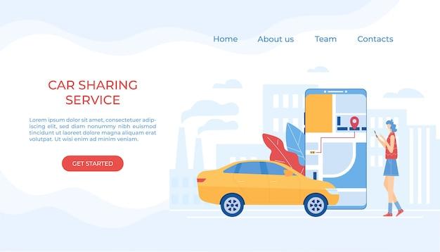 Каршеринг и онлайн-концепция службы такси. мобильное приложение для аренды авто и вызова такси