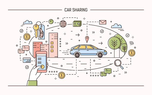 カーシェアリングおよびレンタル電子サービスまたはカーシェアリングアプリケーションの概念。線形スタイルのモダンなイラスト。