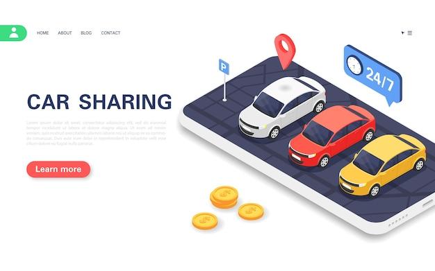 カーシェアリングコンセプトバナー。スマートフォンの画面にお客様用の車を駐車。ベクトル等角図。