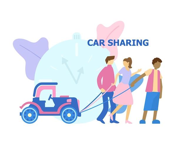 Концепция совместного использования автомобилей концепция коллективной собственности