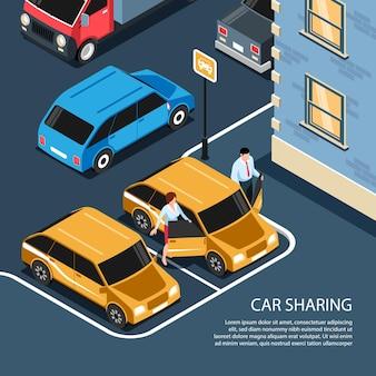 カーシェアリングホームエリア都市サービス等角投影図同僚と車のイラストに足を踏み入れる男性女性