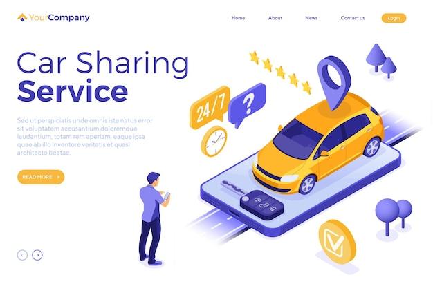 カーシェアリングサービスのコンセプト。オンラインの男性がカーシェアリング用の車を選びます。レンタカー、カープール、モバイルアプリケーションを介して市内旅行のために共有。ランディングページテンプレート。等角ベクトル図