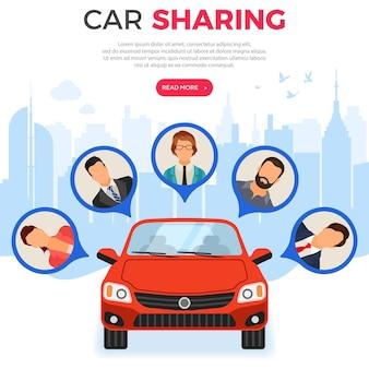 자동차 공유 서비스 개념입니다. 사람들은 온라인에서 카셰어링을 위해 차를 선택합니다. 자동차 렌탈, 카풀, 시내 여행을 위한 공유. 벡터 일러스트 레이 션