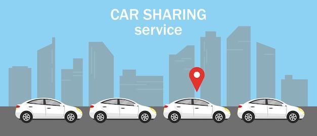 車の共有または賃貸の概念選択と賃貸のための市内の4台の白い車