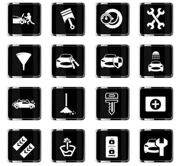 Автомобильный магазин векторные иконки для дизайна пользовательского интерфейса