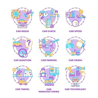 車の輸送セット