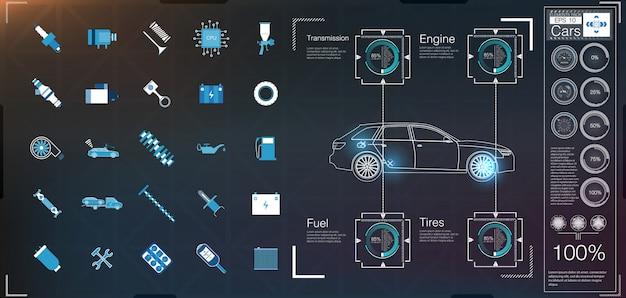 자동차 사용자 인터페이스. Hud Ui. 추상 가상 그래픽 터치 사용자 인터페이스. 자동차 아이콘입니다. 자동차 개요입니다. 삽화. 프리미엄 벡터