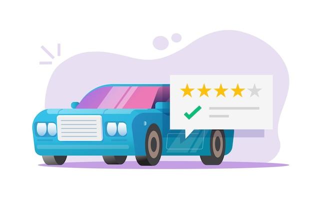オンラインでの自動車評価レビュー