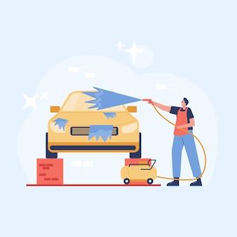 洗車イラスト。男性が高圧ポンプで石鹸と水で車を洗っている。フラットスタイルのイラスト