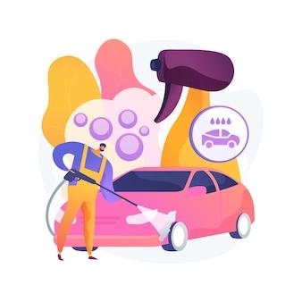 세차 서비스 추상적 인 개념 벡터 일러스트입니다. 자동 세척, 차량 청소 시장, 셀프 서비스 스테이션, 24 시간 풀 서비스 회사, 손, 인테리어 진공 청소 추상 은유.
