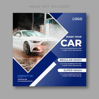 Car wash service banner