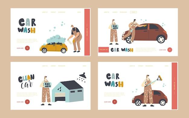 Набор шаблонов целевой страницы службы автомойки. рабочие персонажи в автомобиле для мыльной пены с губкой и струей воды. сотрудники клининговой компании в процессе работы. линейные люди векторные иллюстрации