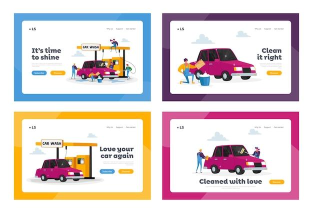洗車サービスのランディングページテンプレートセット。労働者のキャラクターはスポンジで自動車を泡立て、ウォータージェットで注ぐ