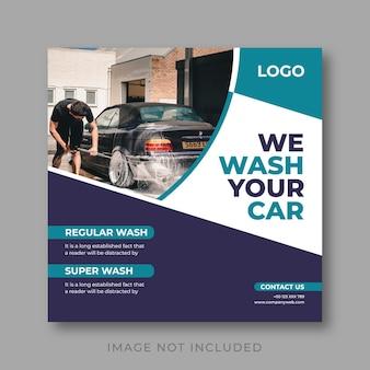 Car wash service social media web banner templat