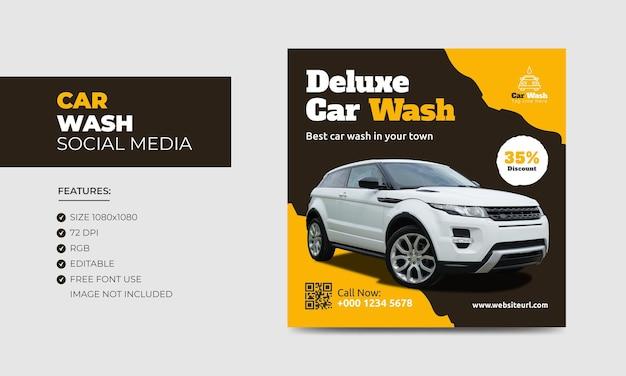 세차 소셜 미디어 포스트 디자인 템플릿 세차 서비스 소셜 미디어 광고 배너