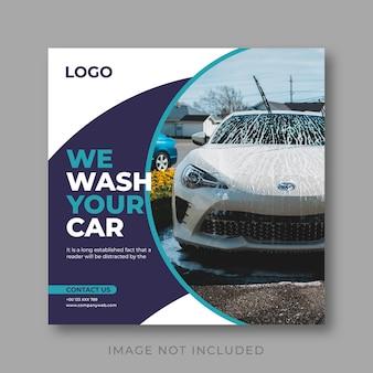 Car wash square banner design