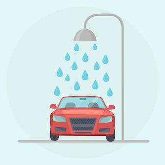きれいな自動車イラストの洗車サービス