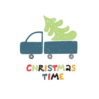 크리스마스 트리와 자동차입니다.