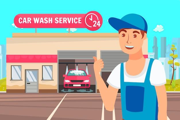 Car workshop and wash service vector illustration