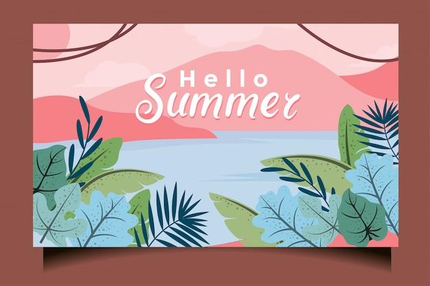 바다와 산 카드 디자인 파노라마보기 잎