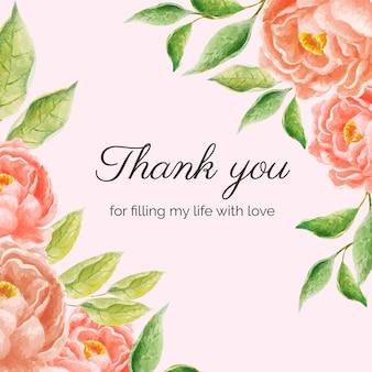 수채화 모란 꽃 손으로 그린 카드 디자인.