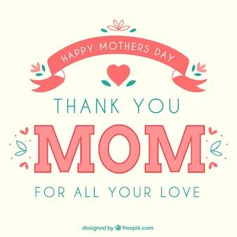 Карта для счастливого дня матери