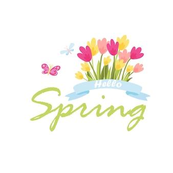 흰색 프레임과 봄 식물이 있는 허브 디자인이 있는 봄 시즌용 카드
