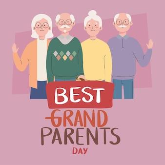 최고의 조부모를 위한 카드