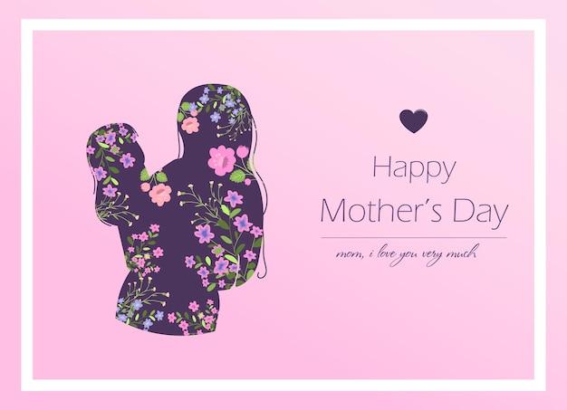 국제 어머니의 날 카드 벡터 일러스트 레이 션 여자는 그녀의 팔에 어린 소녀를 보유 하고있다