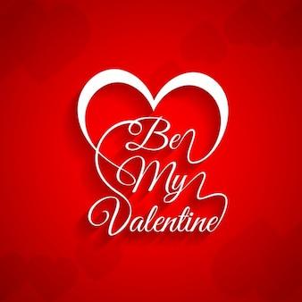 Карточка be my valentine