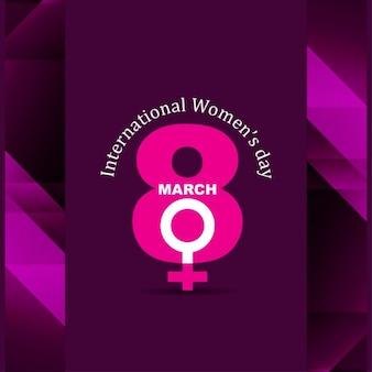 Карточка международного дня womens