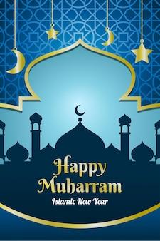 Карта исламского нового года мухаррам