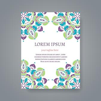手描きのインドをモチーフにしたカードまたは招待状。マンダラデザインシンボル
