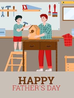 Открытка или плакат на день отца с папой и сыном мультфильм векторные иллюстрации