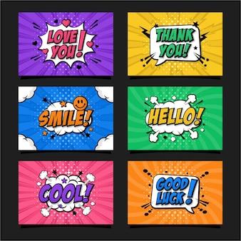 카드 팝 아트 만화 디자인 컬렉션