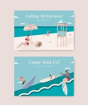 ビーチ休暇のコンセプトデザイン水彩イラストとカードテンプレート