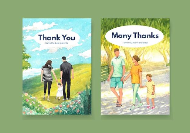 국제 가족의 날 컨셉 디자인 수채화 일러스트와 함께 카드 템플릿