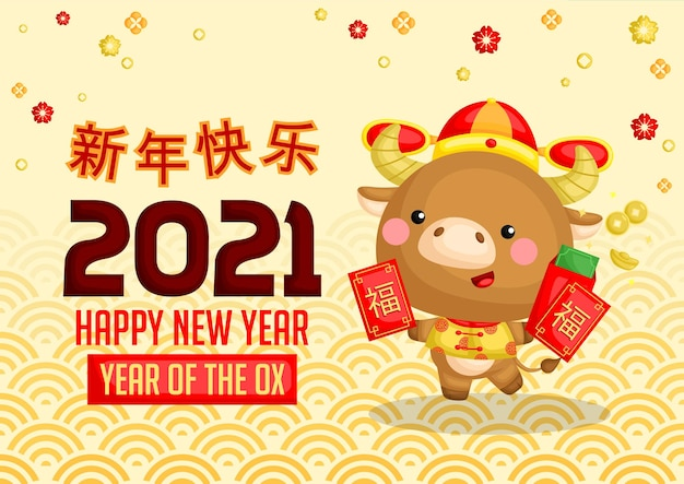 A card vector of ox in chinese new year celebration costume