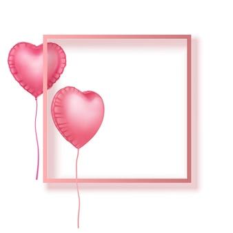 バレンタインデーのグリーティングカードのようなハートの形をした淡いピンク色の風船が付いたカード