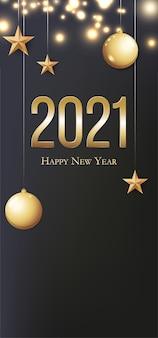 2021 새해 복 많이 받으세요 인사말 카드입니다. 골드 크리스마스 공, 빛, 별 및 텍스트에 대 한 장소 그림. 새해 2021 이브 파티 축하를위한 전단지, 포스터, 초대장 또는 배너.