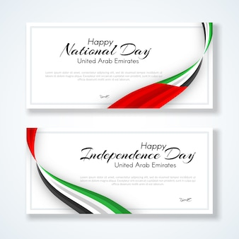 Card with ribbon with uae national flag